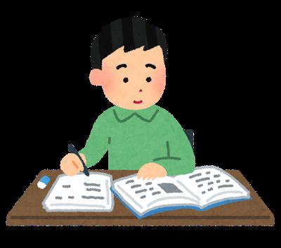 【浜松】レポート体験会