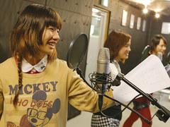 【高松】夏休みオープンスクール ♪声優コース♪