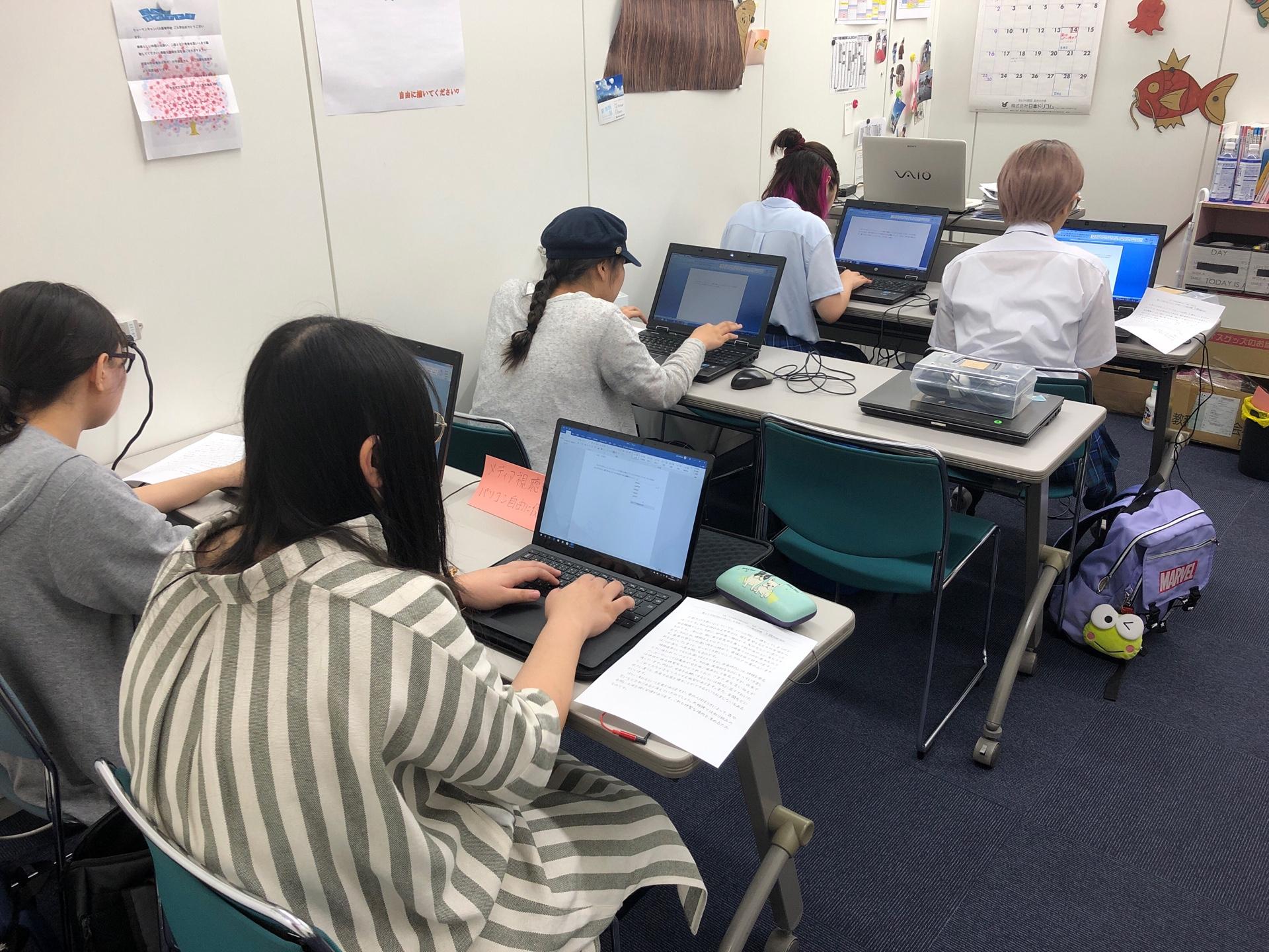 【那覇】キャンパス1日体験
