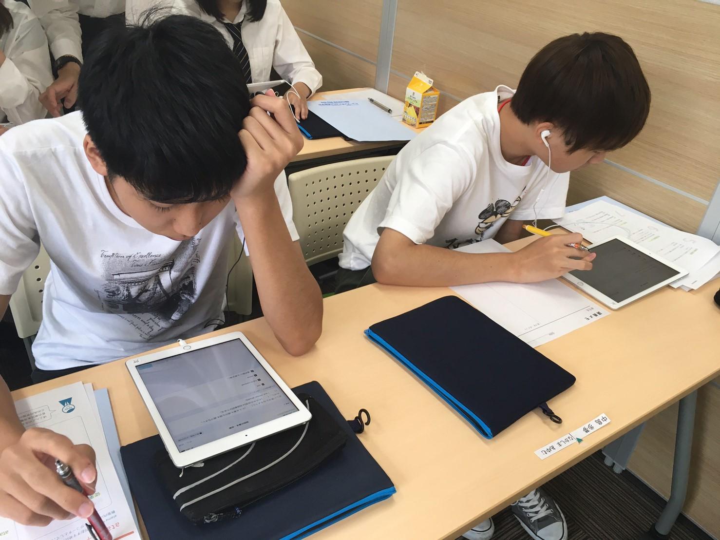 【岡山:体験授業】AIで勉強!進学コース☆