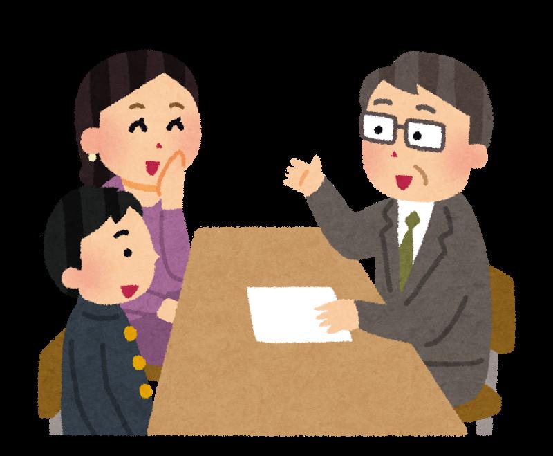 ★【中3生向け】学校見学・入学相談・受付中です!