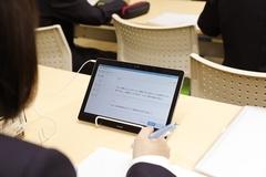 【高知】AI大学進学コース説明会