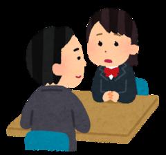 【大阪】転入/編入 個別進路相談会