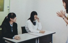 【 札幌大通】☆英会話コース☆ 体験会