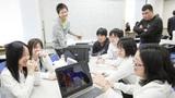 【体験授業☆ゲーム】プログラミングに挑戦しよう!【少人数開催】