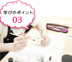 【名古屋第二】ファッション専攻♡授業見学&個別説明会|ω・)チラ
