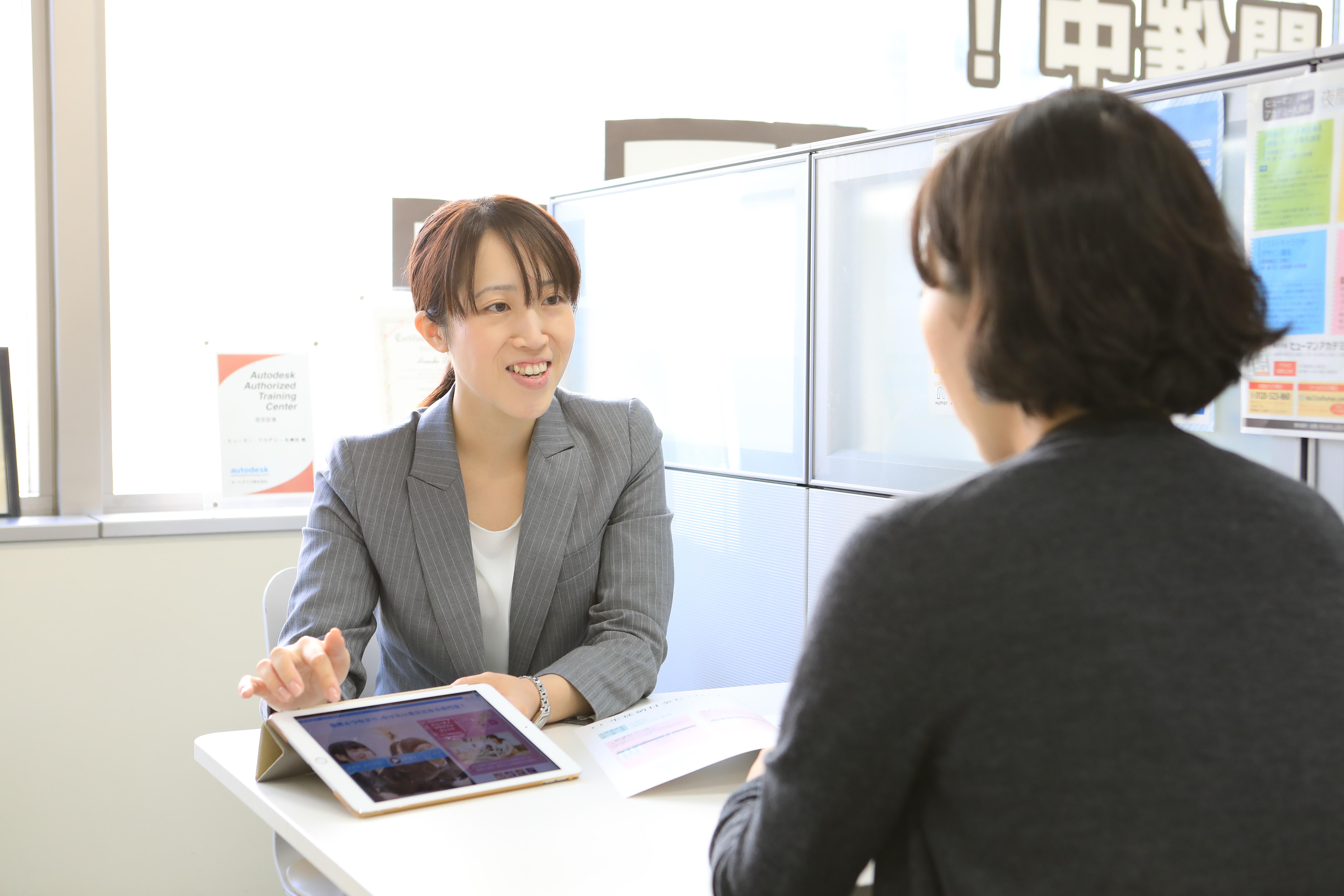 【転校・再進学希望者向け】転入・編入相談会◆広島・通信制高校◆