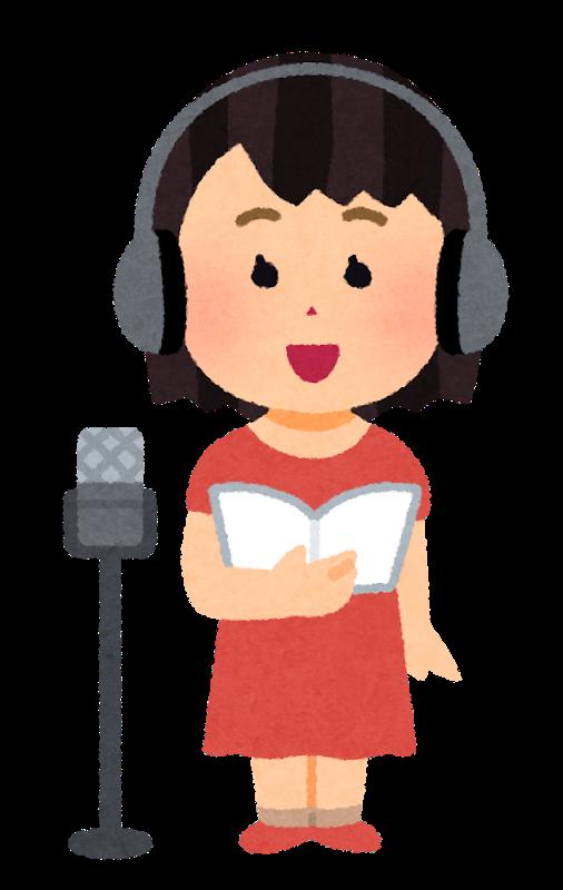 【プロに学ぶ体験授業】◇◆◇声優・役者コース◇◆◇