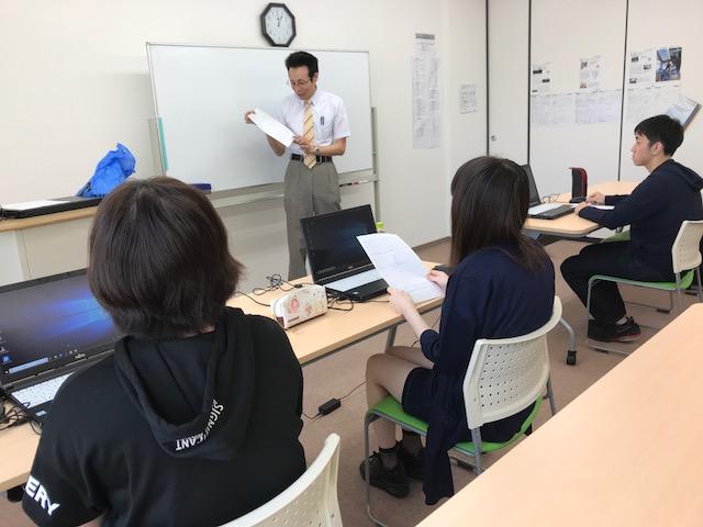 【札幌大通】新入学をお考えの皆さまへ☆オンライン面談も実施中