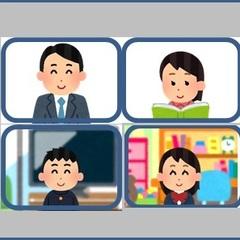 【高松】11月転入のご相談、来校でもオンラインでも!