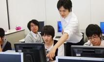 【仙台第二】ゲーム・アニメが学べる通信制高校~個別進路相談会~