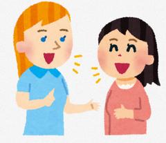 【鹿児島 通信制高校】☆体験授業☆英語好き集まれ!学び直し英語で英会話