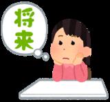 【浜松】8/7(土)中学生向け個別相談会