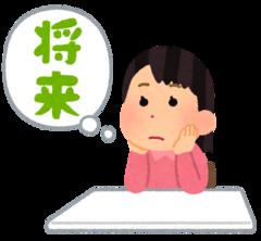 【浜松】9/21(火)保護者向け☆中学生個別相談会