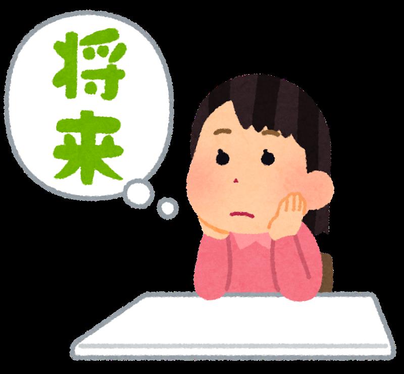【浜松】保護者向け☆中学生個別相談会