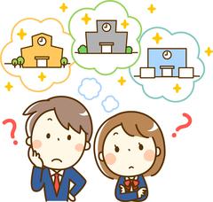 集団学校説明会★【選べる参加方法!】