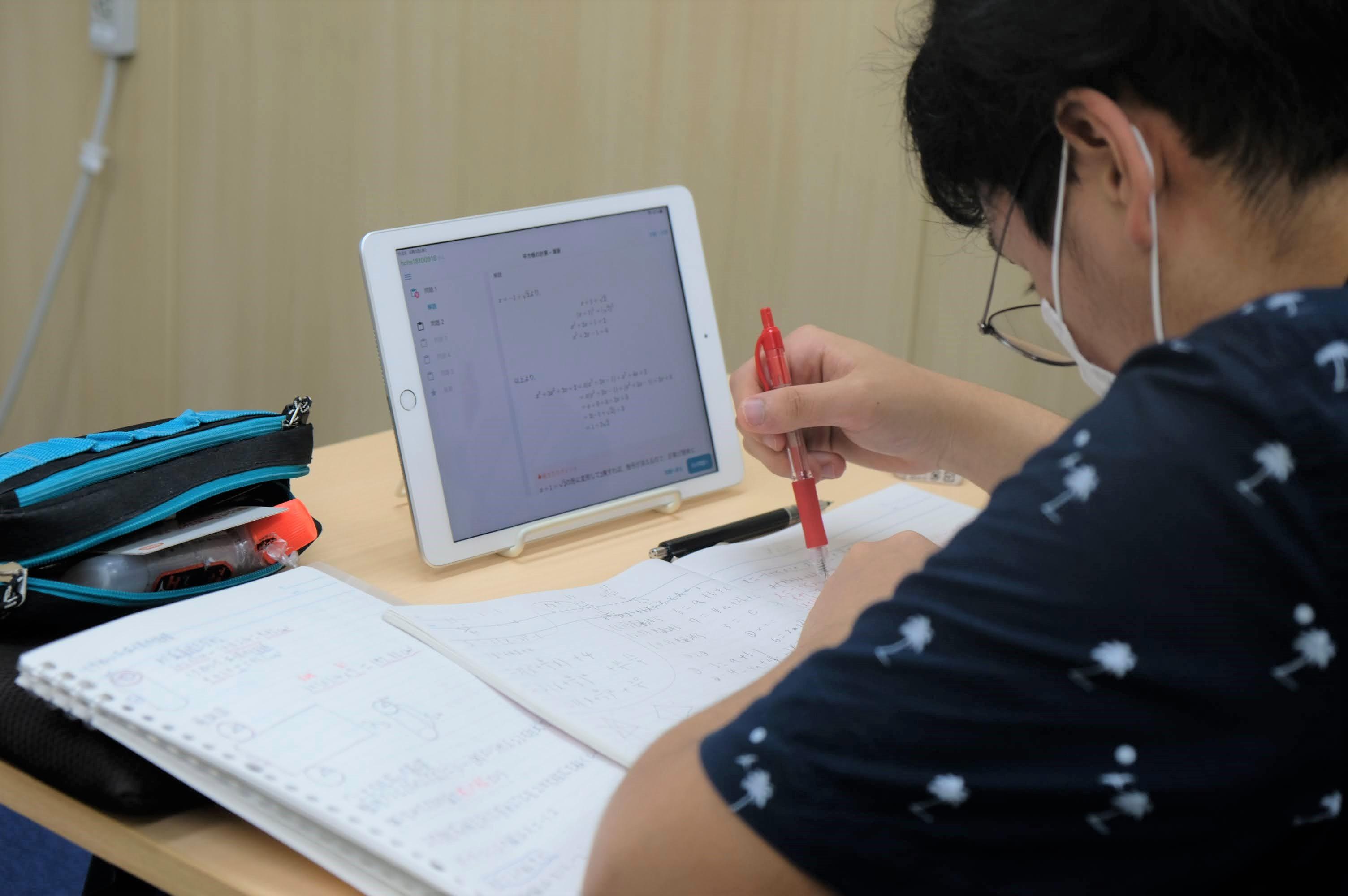 【熊本】4/23(金)AI大学進学コース(ライトコース)オープンスクール