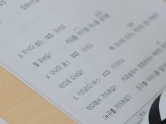 【熊本】韓国語専攻オープンスクール!