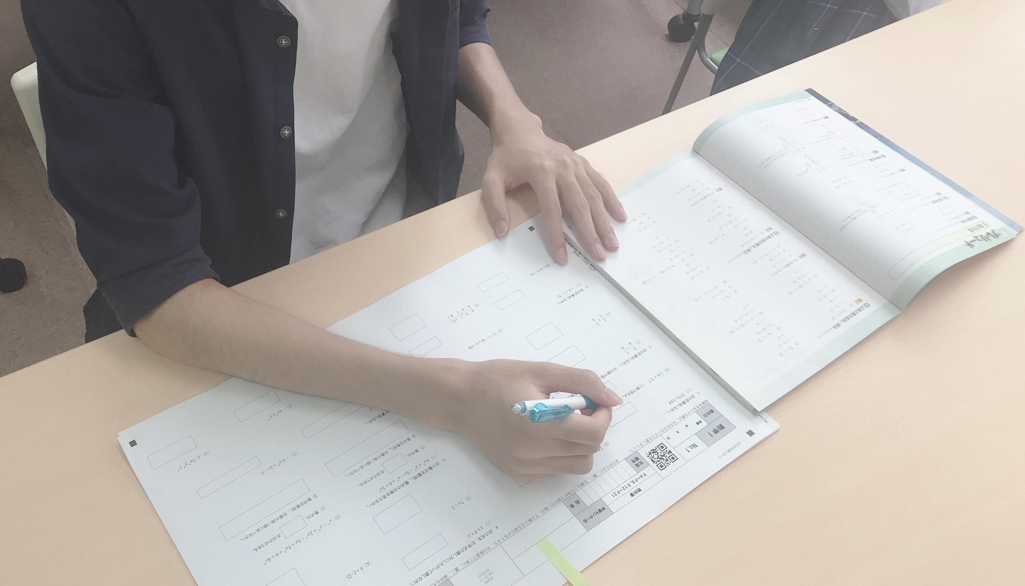 【名古屋】≪中学生向け≫レポートってどんな感じ??★レポート体験会★
