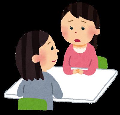 【大阪】転校をお考えの方向け!個別相談会