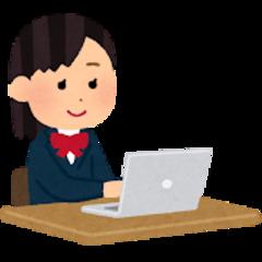 【新宿】後期からの転校再入学が目指せる!個別学校説明会&進路相談会