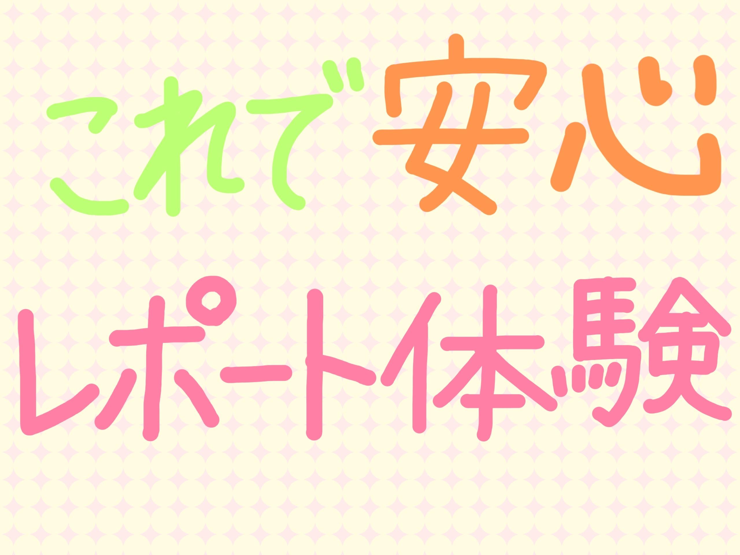 【福岡:大学進学・通学】レポートってなんだ??全日制と通信制のちがいを知ろう!