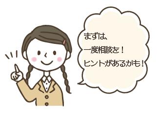【那覇 通信制高校】10月転入・編入学 10月新入学 相談会