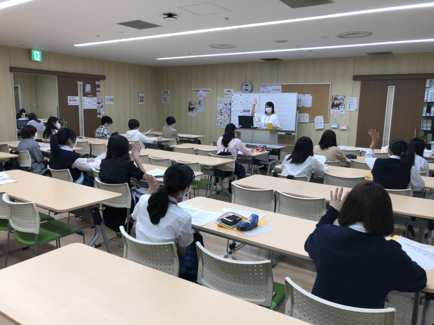 【なんば】放課後実施☆入試説明会