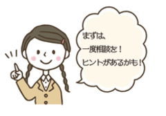 【鹿児島】学習にがんばる生徒たちがいます~個別学校説明会開催~