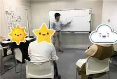 【新潟】心理・コミュニケーション専攻体験イベント