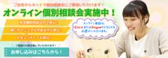 【名古屋第二】転校・再入学をお考えの方向け個別学校説明会⸜( ॑꒳ ॑  )⸝⋆*