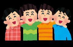 【札幌大通】専門チャレンジコース【心理・コミュニケーション専攻】体験会