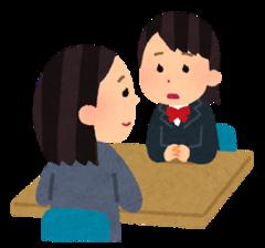 【札幌駅前】☆保護者様向け個別相談会
