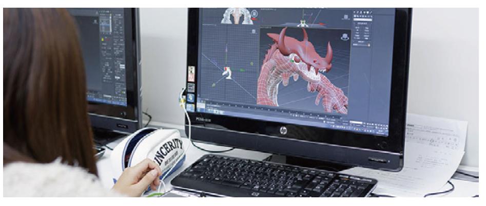 【秋葉原】MAYAを使って3DCGアニメーション体験