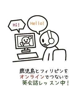 【鹿児島 通信制高校】授業見学のチャンスです~ちょこっと見学!英会話専攻授業~