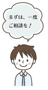 【那覇】転校・再入学向け 通信制高校ってどんなとこ?