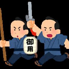 【大阪】殺陣(たて)をやってみよう!
