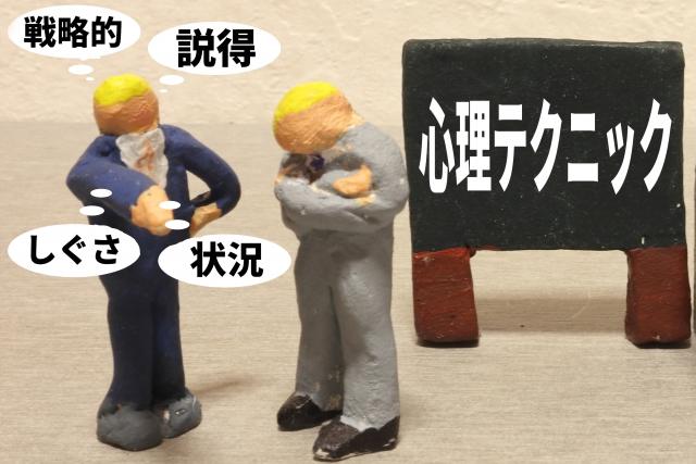 8/17(火) 心理・コミュニケーション専攻説明会※性格診断テストつき♪
