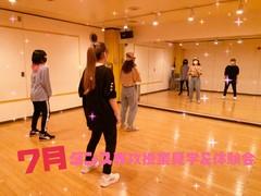 【なんば】7/14☆ダンス専攻授業見学&体験会☆