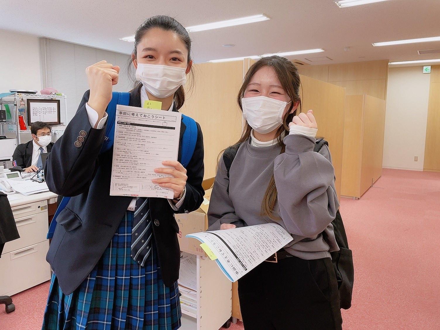 10/25【秋葉原】オンライン相談可能!中学3年生対象☆個別相談会