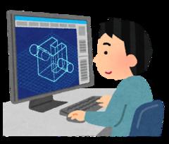 【浜松】9/27(月)CAD・エンジニア★授業見学
