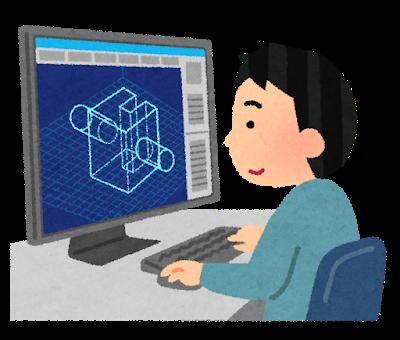 【浜松】10/25(月)CAD・エンジニア★授業見学