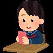 【新宿】≪8月/9月入学≫転校すべきか悩んでいる方向け!個別進路相談会