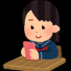 【新宿】転校すべきか悩んでいる方向け!個別進路相談会