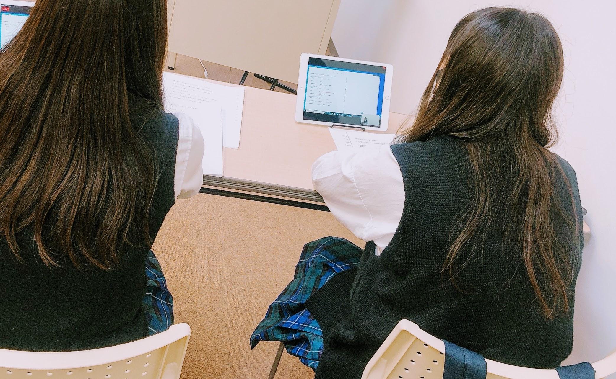 9/28(火)【大宮】中学校3年生のみなさんへの説明会