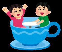 【岡山】8/20 ☆心理コミュニケーション専攻☆体験授業