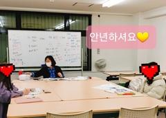 【札幌大通】9/25 韓国語専攻(アドバンスコース)~韓国語を通して文化を学ぼう~