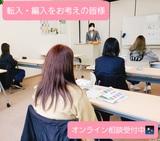 【札幌大通】10/29 転入・編入をお考えの皆さまへ☆オンライン面談も実施中