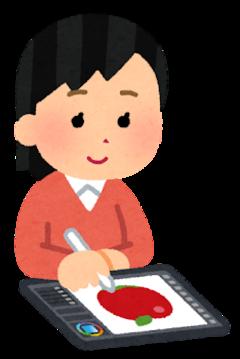 【岡山:プロに学ぶ体験授業】◇*◆*マンガ・イラスト*◆*◇