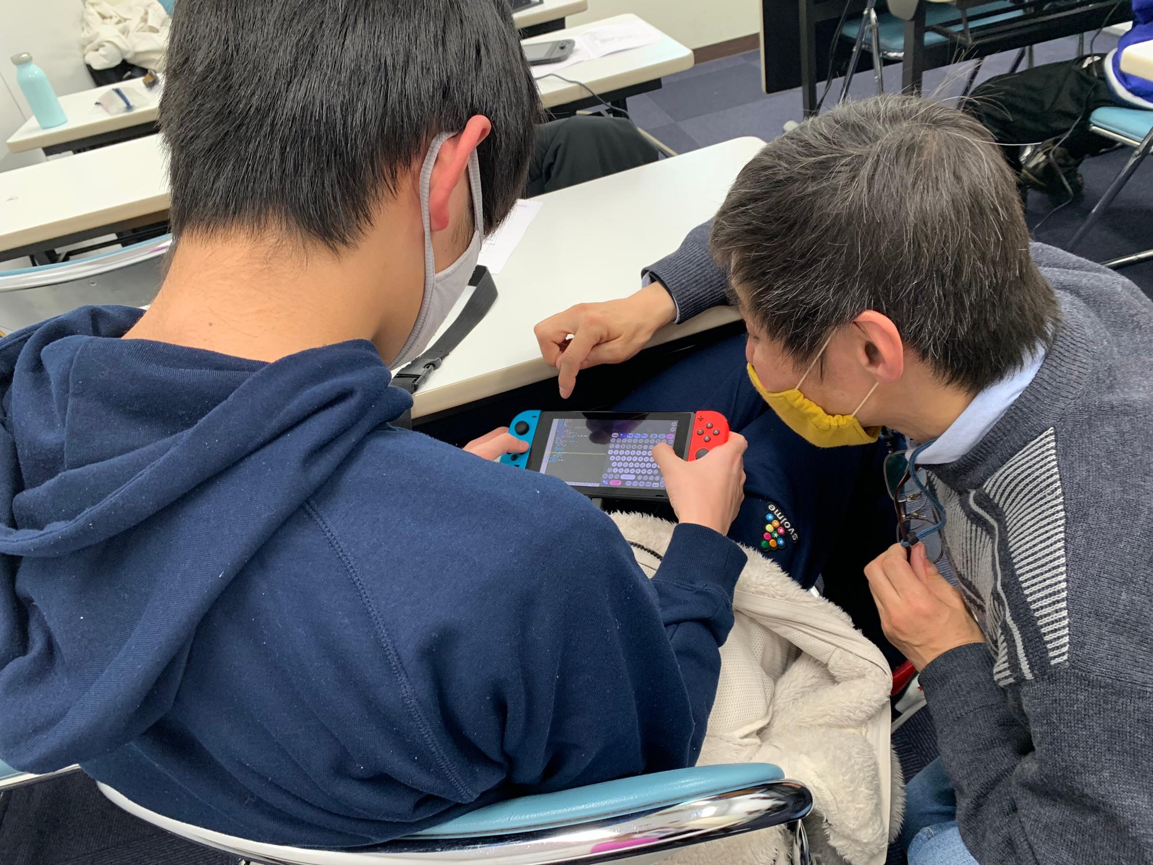【札幌駅前】ゲームを学べる通信制高校★専門コース説明会★
